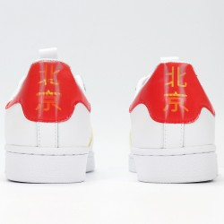 Superstar 50 Adidas 2020 Red White Yellow Unisex Casual Shoes Fw2854