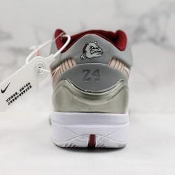 Nike Kobe IV Protro Del Sol Gray White Basketball Shoes 344335-061 Sneakers