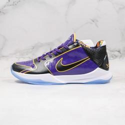 Nike Kobe 5 Protro Mens Basketball Shoes CD4991-500 Blue Black Sneakers