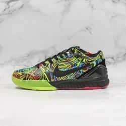 Nike Kobe IV Protro Basketball Shoes CV3469-001 Green Black Sneakers