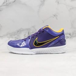 Nike Kobe IV Protro Deep Blue Yellow Black Basketball Shoes
