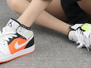 """What Jordan 1 should I get?Nike Air Jordan 1 Mid """"Hyper Crimson""""  554725-870"""