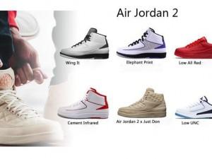 The story of Air Jordan 2 sneakers? About AIR JORDAN Ⅱ (1986).